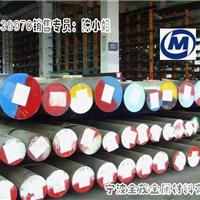 宁波全茂模具钢材 进口H11合金工具钢板