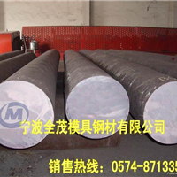 全茂特价批发进口2738模具钢材 2738模具钢