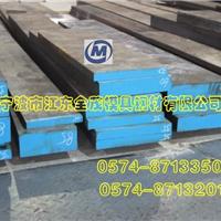 供应CR12MOV冷作模具钢材 CR12MOV板料