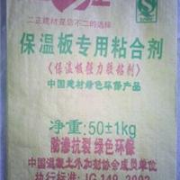 供应保温板粘合剂 水泥发泡板粘合剂