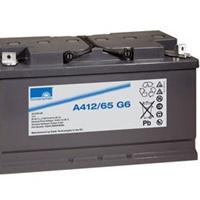 北京UPS蓄电池供应商-澳普力特蓄电池