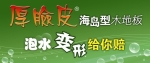 台湾松禾国际有限公司厦门办事处