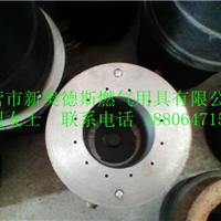 醇基炉心生物醇油炉头甲醇系列炉头