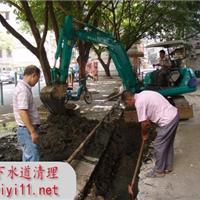 武汉解放路下水道疏通,解放路清理化粪池