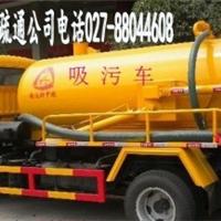 武汉畅久环卫管道工程有限公司