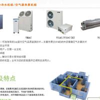 北京清华同方(模块系列) 整体风冷冷水机组