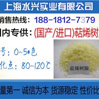 供应江西萜烯树脂