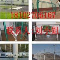 珠海护栏网厂家/珠海开发区铁网/围栏网促销