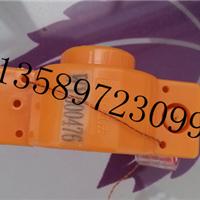 山东批发G-15燃气表(煤气表)防窃气卡扣
