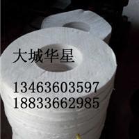 供应高温窑炉陶瓷纤维垫片