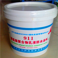 供应911水性聚氨酯