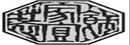 广州家宜装饰设计有限公司
