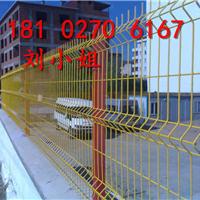 海口铁网厂家/琼海护栏/东方/安定小区围样