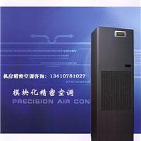 卡洛斯高能效节能省电 机房专用精密空调