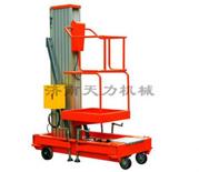 供应高质量的铝合金升降机