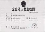 上海楚新设备有限公司