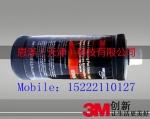 供应3M05955抛光液