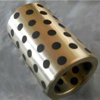 石墨镶嵌自润滑耐磨铜导套