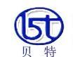 潍坊贝特机械设计有限公司