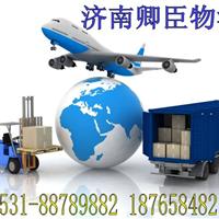 济南到石嘴山、吴忠市物流专线运输货运配货车