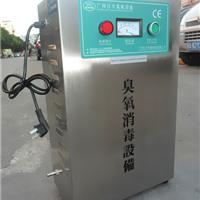 供应金属搪瓷管臭氧产生器
