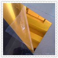 供应 东莞塑胶地毯 PS金色镜面地毯