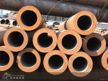 供应外径377mm合金钢管12Cr1mov钢管