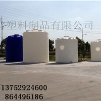 供应PE水箱 50吨塑料水箱
