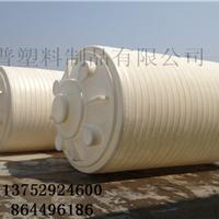 批发供应15吨塑料水箱1个起批发
