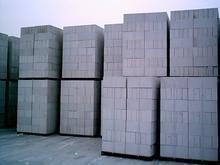 【优】轻质蒸压加砼砌块批发价格,轻质蒸压加砼砌块