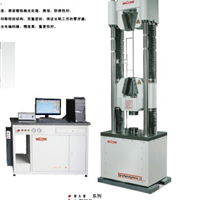 供应三思纵横WAW系列电液伺服钢绞线试验机