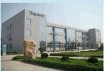 陕西泰普瑞电工绝缘技术有限公司