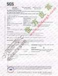 SGS产品阻燃耐刮证书