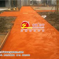 供应彩色水泥生产、销售、批发