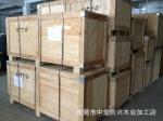 东莞市东林包装制品有限公司