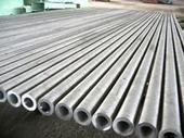 供应3Gr13Mo钢管厂家直销 哪里价格低 规格