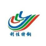 利佳特殊钢(上海)有限公司