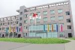 湖南文象炭基环保材料股份有限公司