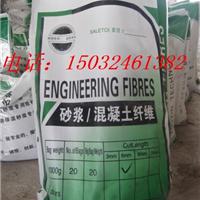 供应胶粉信息标签:胶粉,胶粉多少钱一吨