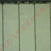 南京ALC外墙板 南京NALC外墙板 南京ALC楼板