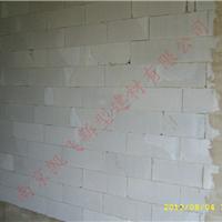 南京蒸压加气混凝土砌块/南京轻质隔墙砖/南京轻质砖隔墙