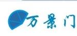 深圳市万景门窗有限公司