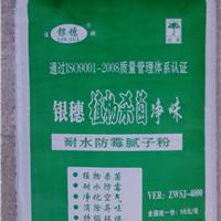想要灵山县品牌腻子粉找桂林银穗腻子粉厂18377302993