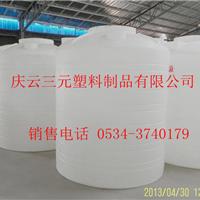 供应8吨塑料桶