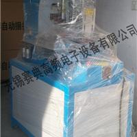 供应防汛救生衣高频焊接机