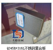 无锡上德金属制品有限公司北京分公司