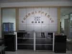 河南中创数控设备科技有限公司