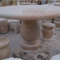供应天然大理石晚霞红石桌凳