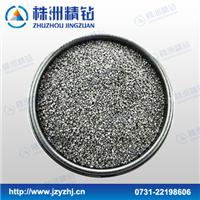 钻石牌高纯度钨粒 高品质钨粒 钨助溶剂