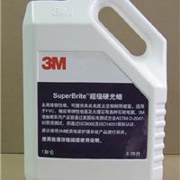 3M 超级硬光蜡 蜡水 地板打蜡 保护地坪 进口 美国
